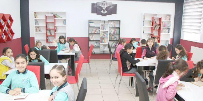Süleyman Seba Kütüphanesi
